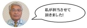 【徳島】西内.jpg