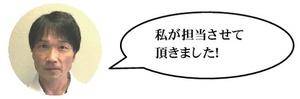 【徳島】上野.jpg