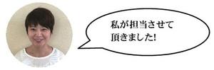【徳島】計盛.jpg