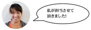 【松山】丹生谷.jpg
