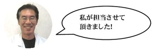 【松山】大西.jpg
