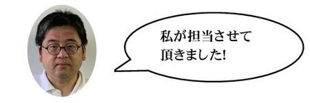 【松山】村中.jpg