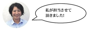 【松山】森.jpg