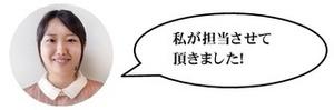 【松山】矢竹.jpg