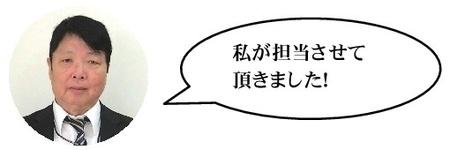 【高松】大浦.jpg