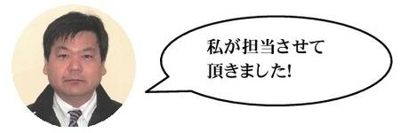 【高松】森本.jpg
