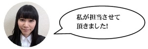 【高松】蔵本.jpg